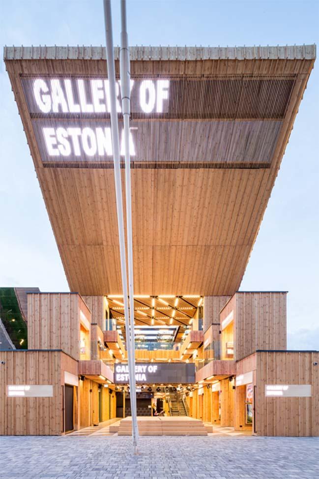 Estonia Pavilion in Expo Milan 2015