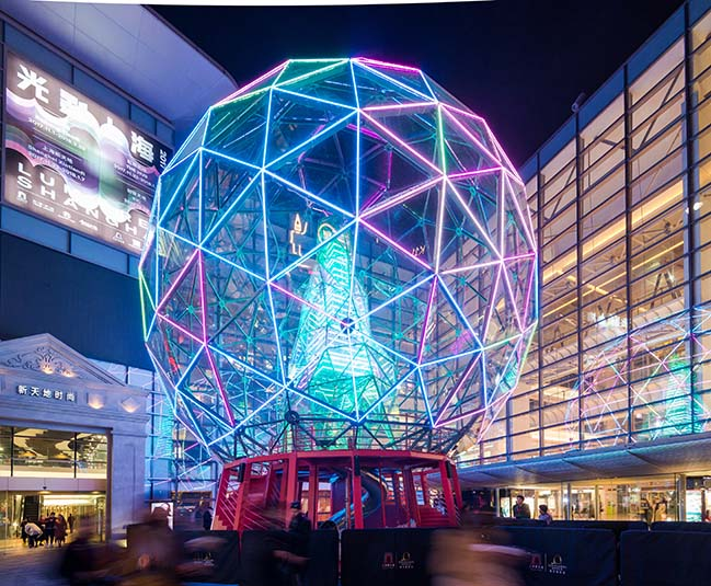 The Snow Globe in Shanghai by 100architects