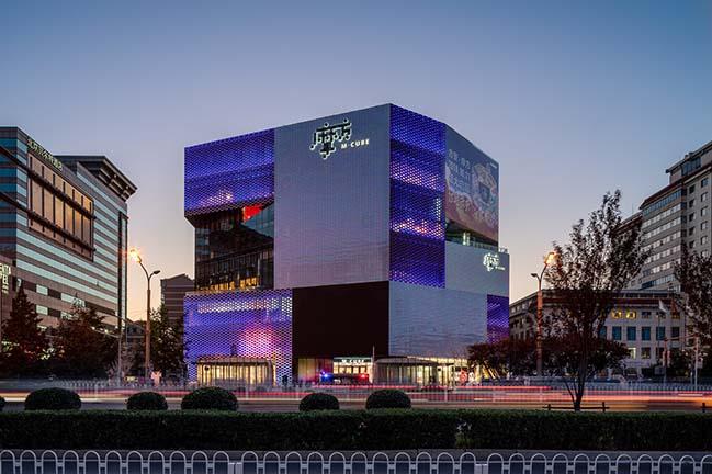 M-Cube Shopping Centre in Beijing by MVRDV