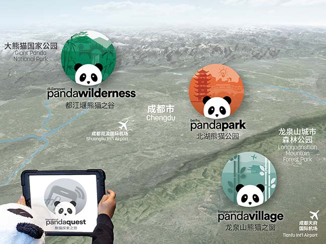 Chengdu Panda Reserve by Sasaki