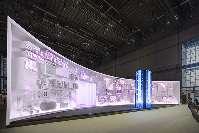 DDS Exhibition Space by TOWOdesign