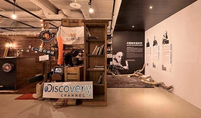 Exhibition of Gamania Antarctic Expedition by Gamania Brand Center