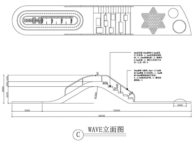 Twin Waves by 100architects