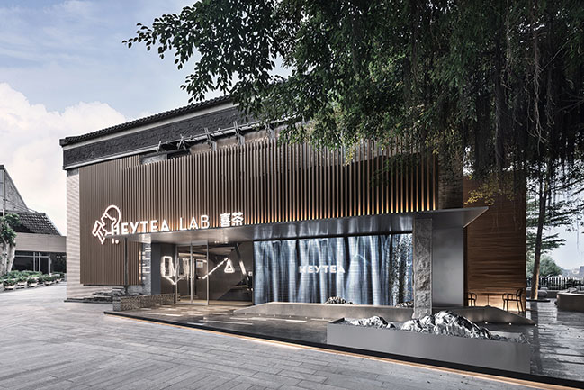 HEYTEA LAB (Shenzhen OCT Harbor Store) by TOMO DESIGN