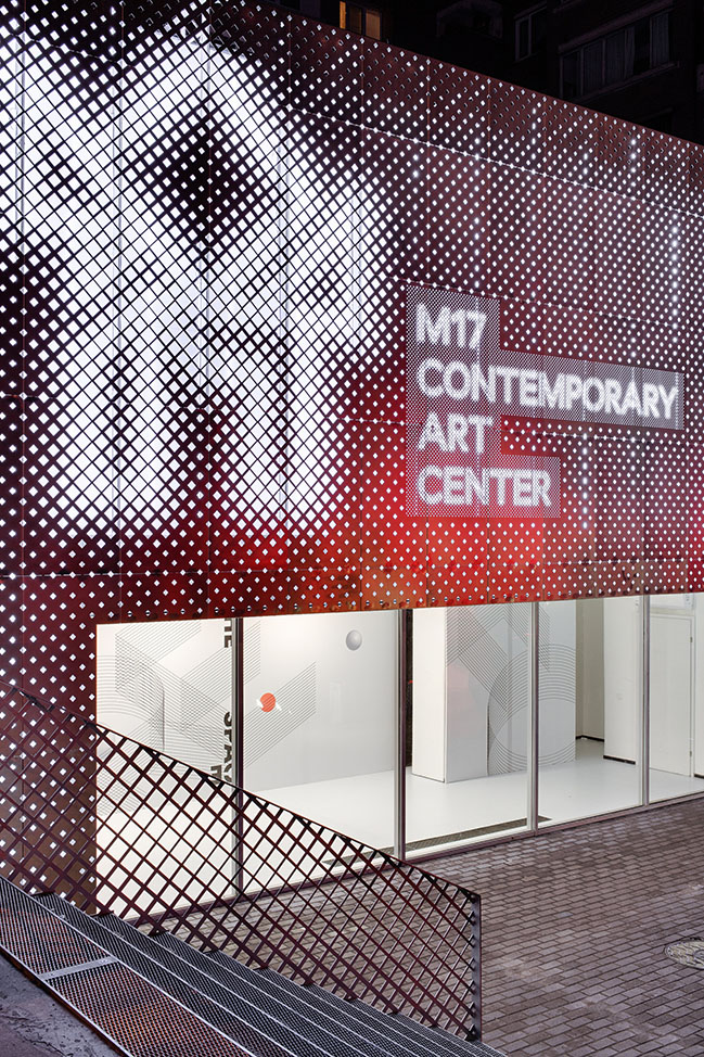 M17 Contemporary Art Centre Rethinking by Dmytro Aranchii Architects
