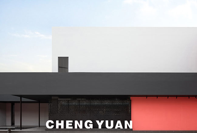 Chengyuan Garment Office Building by Lucien Organization - Masanori Designs