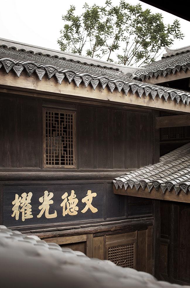 China Qionghai 17 degrees International Tourist Resort - General Mansio by IDMatrix