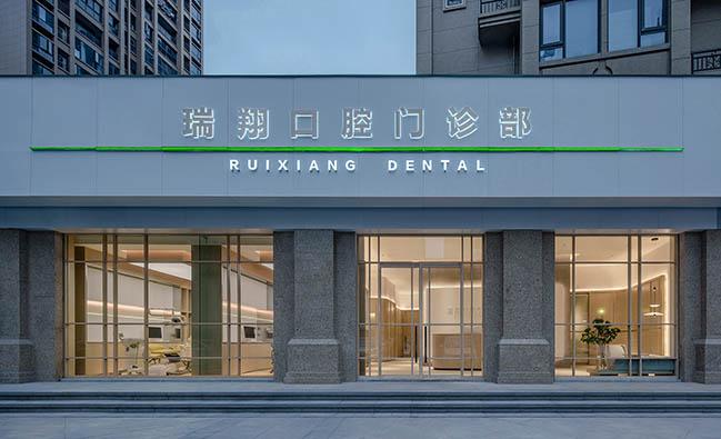 Ruixiang Dental Clinic by JACKY.W DESIGN