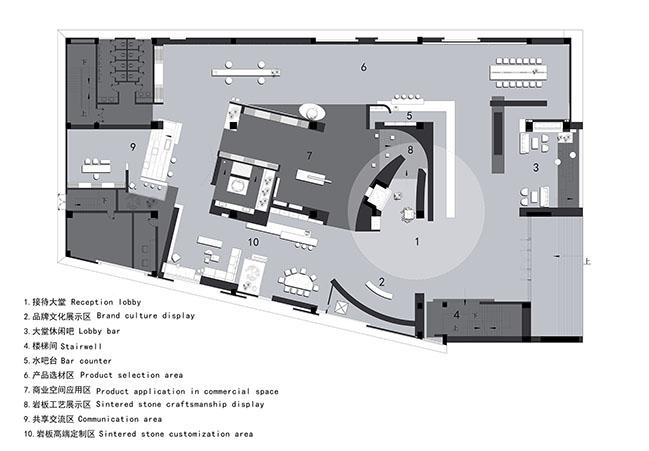 OSSO Showroom by FOSHAN TOPWAY DESIGN