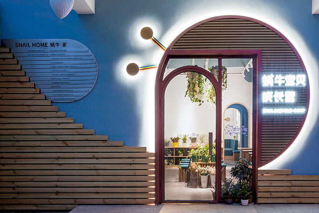 Snail Baby Growth Center by TOWOdesign