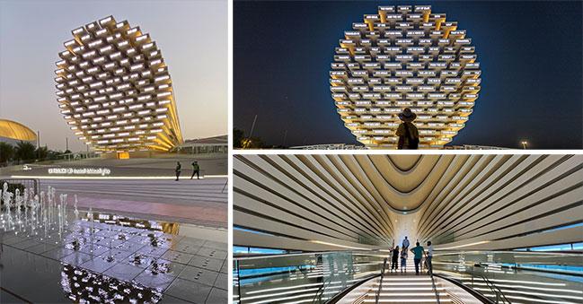 UK Pavilion by Es Devlin launched at Expo 2020 Dubai